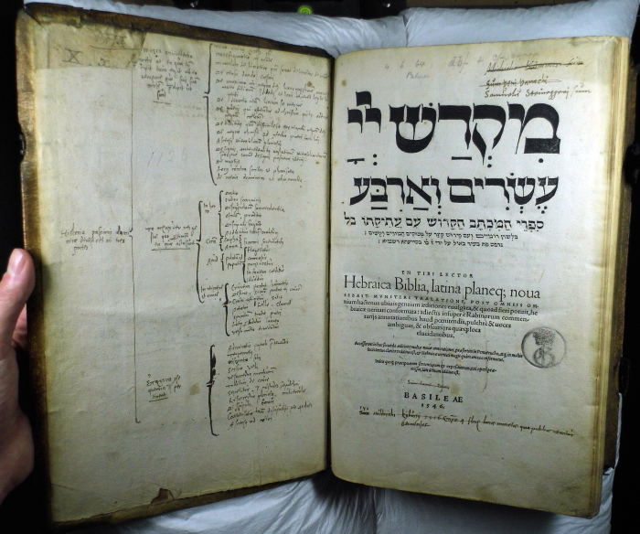 """Title page of """"Knox"""" Old Testament (Sp Coll Euing Dr-b.5)"""